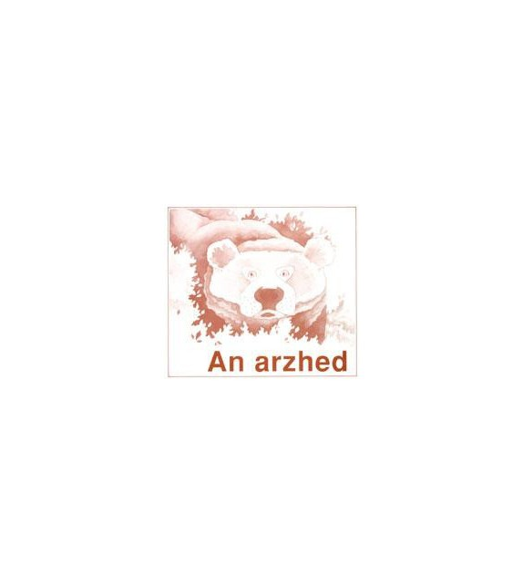 AN ARZHED