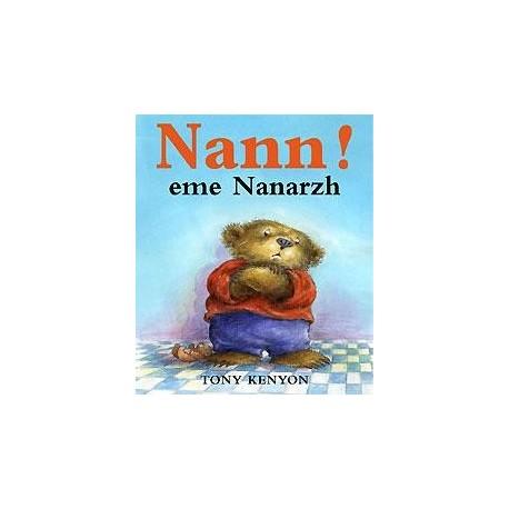 NANN EME NANARZH