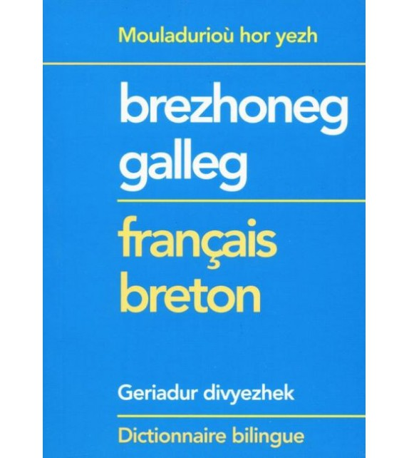 DICTIONNAIRE-GERIADUR B/F F/B (le petit bleu)