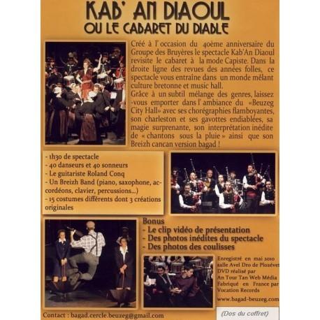 DVD BAGAD ET CERCLE BEUZEG AR C'HAB - BEUZEG CITY HALL (4015420)