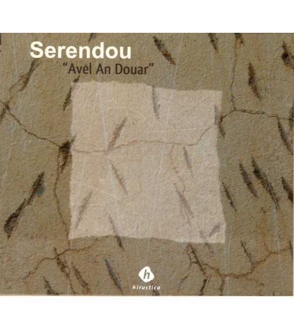 CD SERENDOU - AVEL AN DOUAR