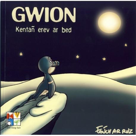GWION BERRASKELL KENTAÑ AR BED