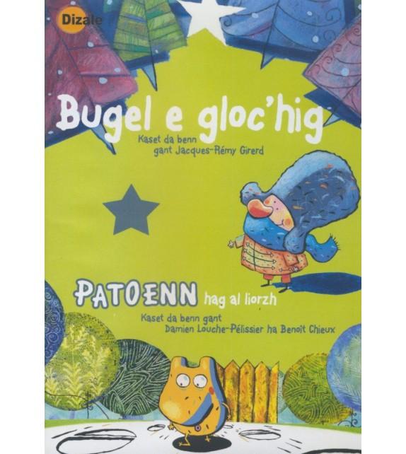 DVD BUGEL E GLOC'HIG (4015419)