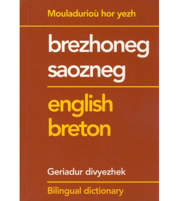 DICTIONNAIRE BRETON ANGLAIS - BILINGUAL DICTIONARY ENGLISH BRETON