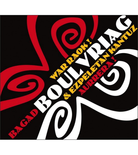 CD BAGAD BOULVRIAG - War Raok ! Aurrera !