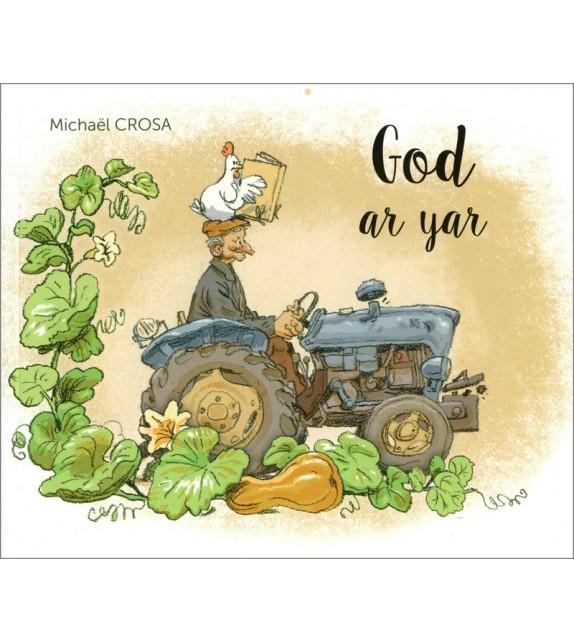 GOD AR YAR