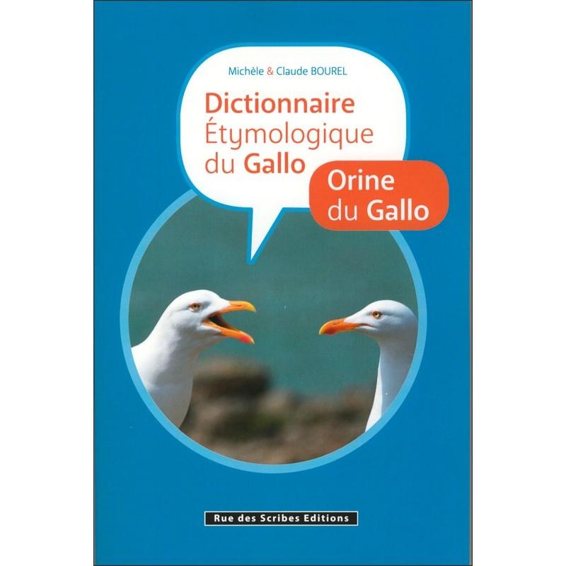 souiller traduction français