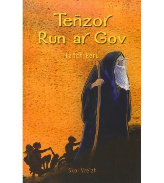 TEÑZOR RUN AR GOV