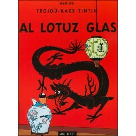 TINTIN AL LOTUZ GLAS - Tintin en breton