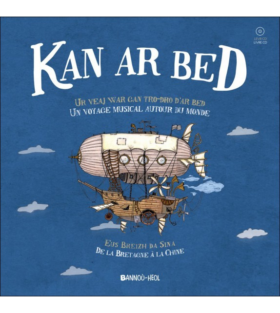 CD KAN AR BED