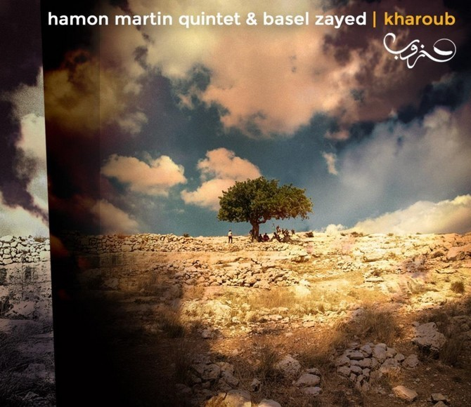 Le nouveau CD de Hamon Martin Quintet