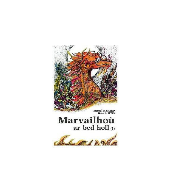 MARVAILHOU AR BED-HOLL
