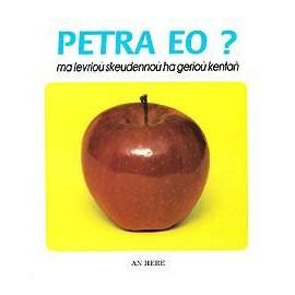 PETRA EO ?