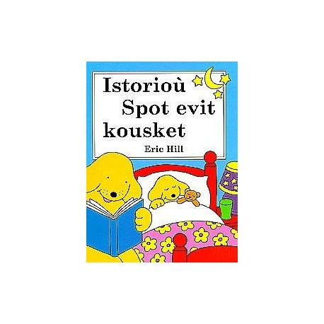 ISTORIOU SPOT EVIT KOUSKET