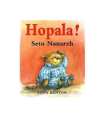 HOPALA SETU NANARZH