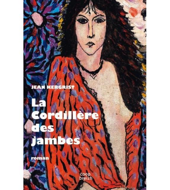 LA CORDILLIERE DES JAMBES