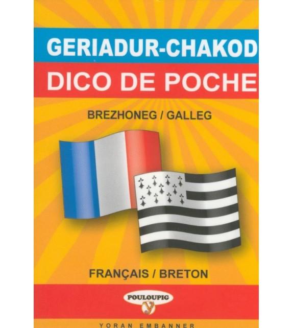 DICO DE POCHE BRETON/FRANçAIS FRANçAIS/BRETON