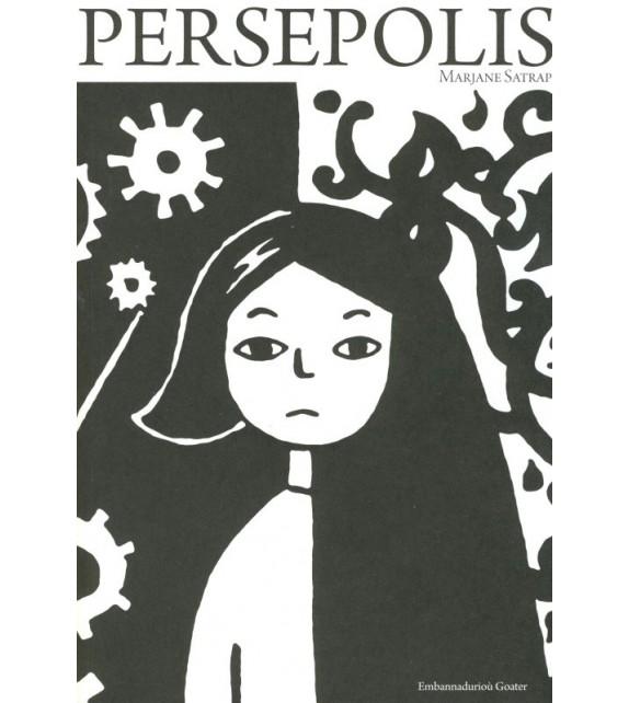 PERSEPOLIS (en langue bretonne)