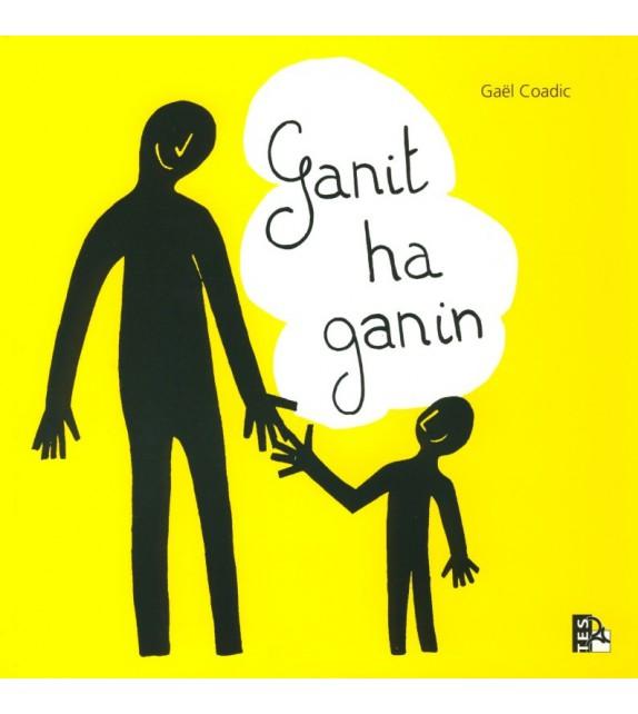 GANIT HA GANIN