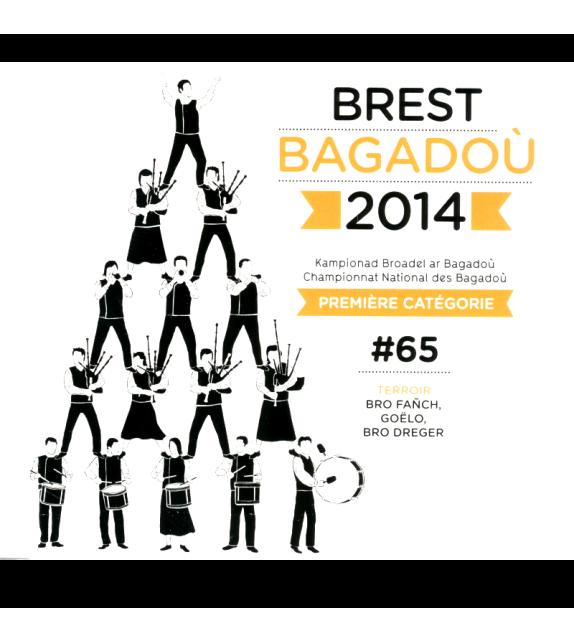 CD DVD CHAMPIONNAT DES BAGADOU BREST 2014 - 1 dvd - 3 cds