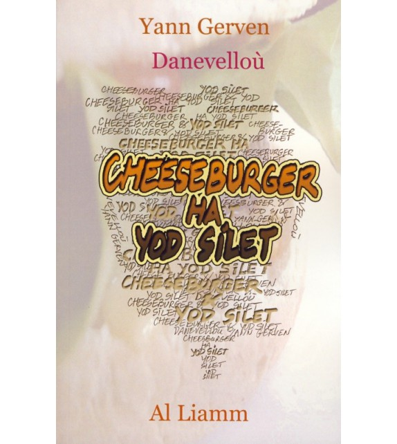CHEESEBURGER HA YOD SILET