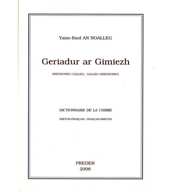 GERIADUR AR GIMIEZH