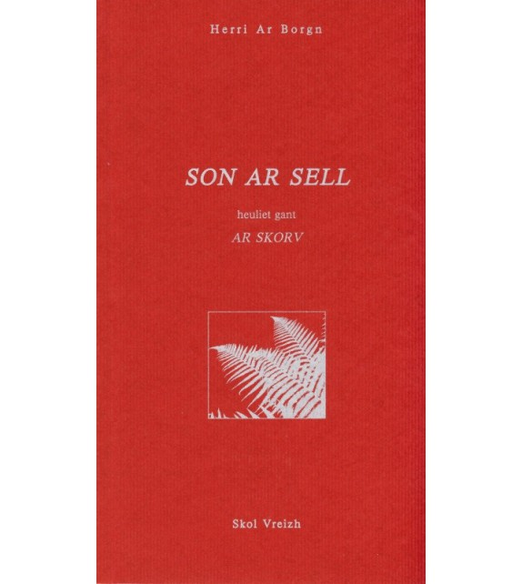 SON AR SELL