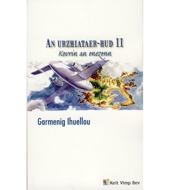 AN URZHIATAER-HUD 2