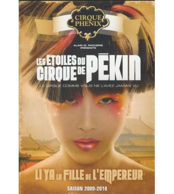 DVD LES ETOILES DU CIRQUE DE PEKIN