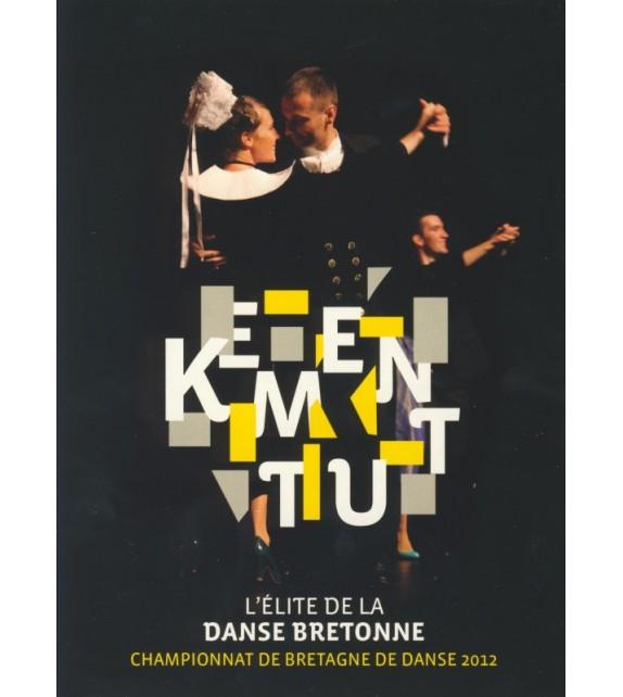 DVD KEMENT TU QUIMPER 2012 (6114440)