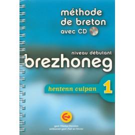 Méthode de breton (débutant) BREZHONEG HENTENN OULPAN 1