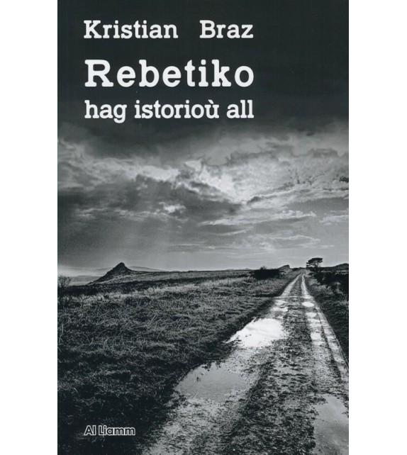 REBETIKO HAG ISTORIOU ALL