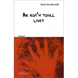 AR ROC'H TOULL