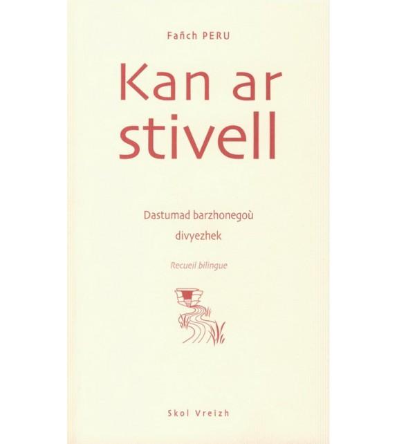 KAN AR STIVELL - LE CHANT DE LA SOURCE