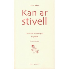 KAN AR STIVELL - LE CHANT DE LA SOURCE