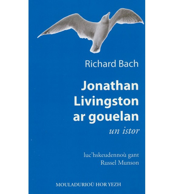 JONATHAN LIVINGSTON AR GOUELAN