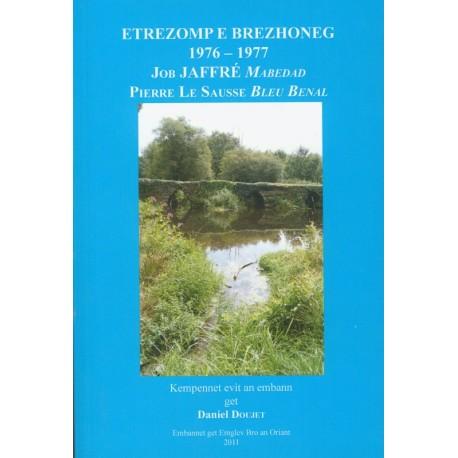 ETREZOMP E BREZHONEG 1976-1977 (le bleu)