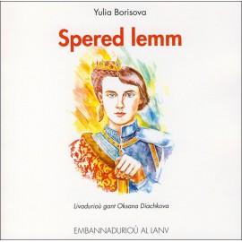 SPERED LEMM