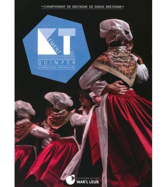 DVD KEMENT TU 2017 QUIMPER