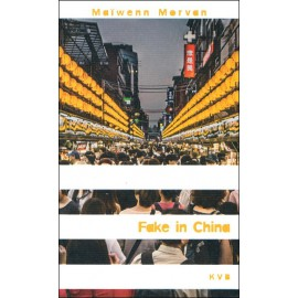 FAKE IN CHINA