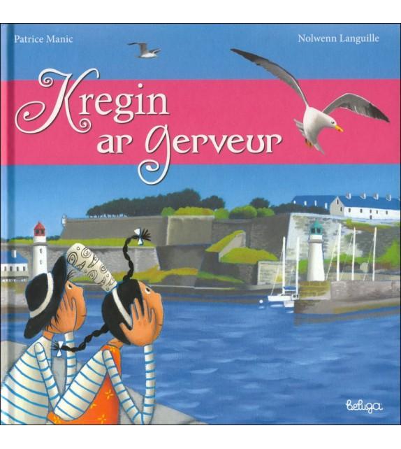 KREGIN AR GERVEUR