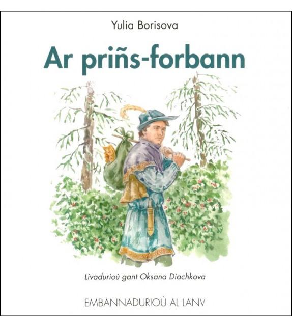 AR PRIÑS-FORBANN