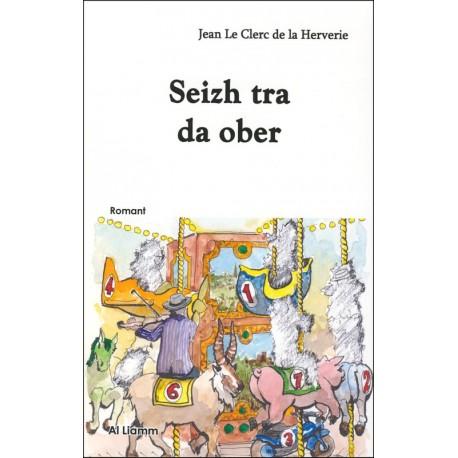 SEIZH TRA DA OBERT