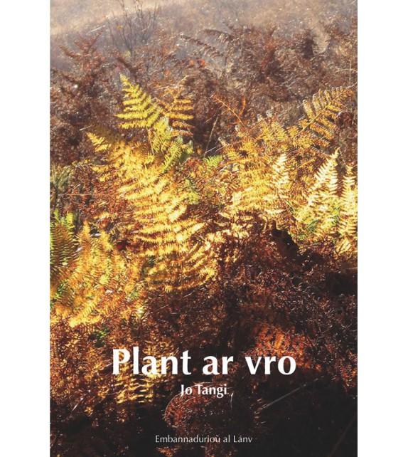 PLANT AR VRO