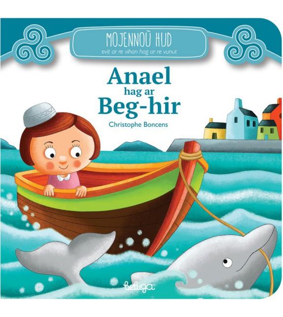 ANAEL HAG AR BEG-HIR