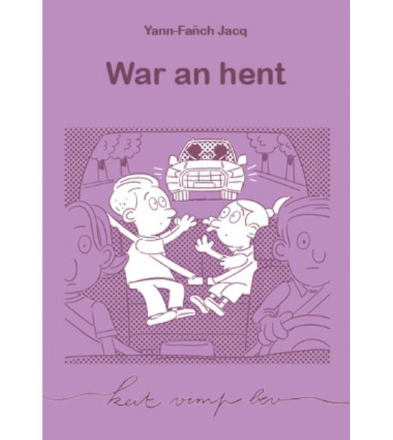 WAR AN HENT