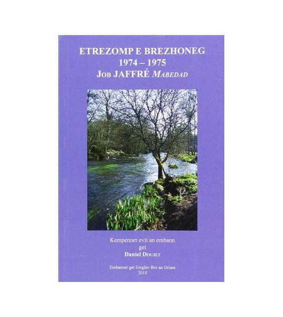 ETREZOMP E BREZHONEG 1974-1975 (le mauve)