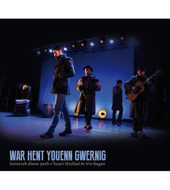 CD AR VRO BAGAN - War Hent Youenn Gwernig