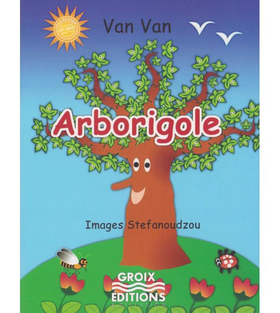 ARBORIGOLE