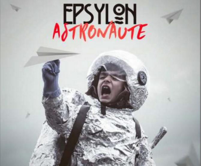 Epsylon - Les artisans du rock celtique